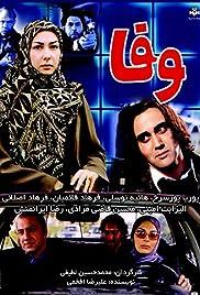 Vafa Poster