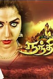 Nandhini (TV Series 2017– ) - IMDb