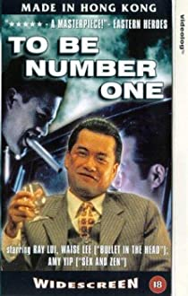 To Be Number One (1991)