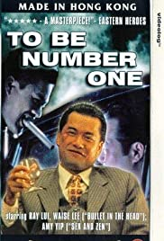 To Be Number One Poster