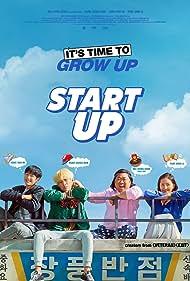 Start-Up (2019)