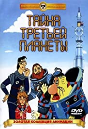 Download Tayna tretey planety (1982) Movie