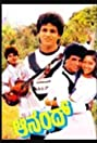 Anand (1986) Poster