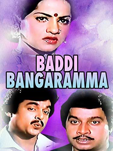 Baddi Bangaramma ((1984))
