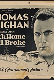 Back Home and Broke Poster