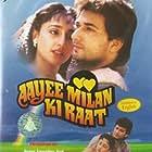 Ayee Milan Ki Raat (1991)