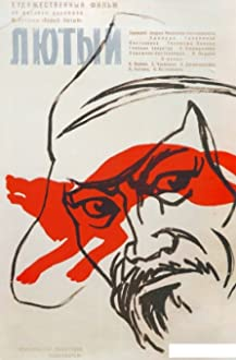 The Fierce One (1974)