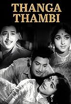 Thanga Thambi