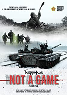 Not a Game (2018)