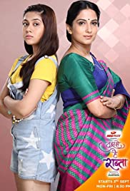 Tujhse Hai Raabta (TV Series 2018– ) - IMDb