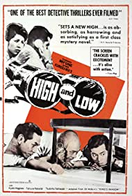 Tengoku to jigoku (1963) Poster - Movie Forum, Cast, Reviews