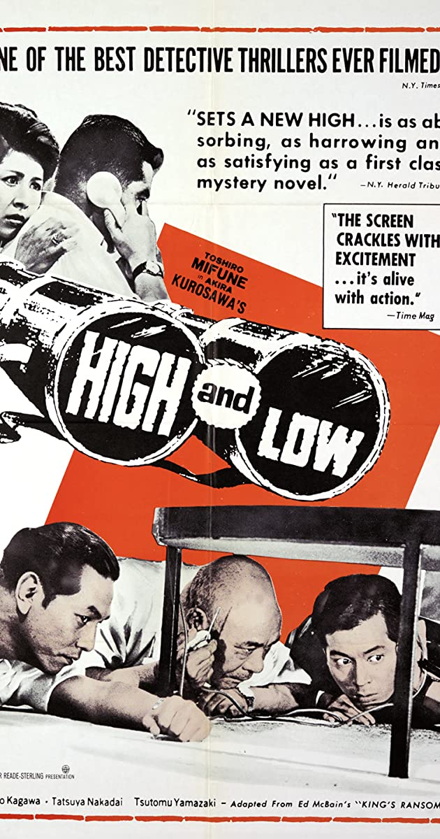 Subtitle of High and Low