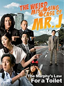 New Movie Direct Download Jeong Seung Pil Mystery South Korea