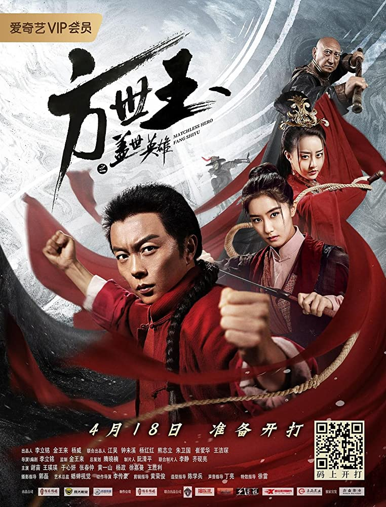 New Fang Shi Yus Battle of Dangerous City 2019 Chinese 300MB HDRip Download