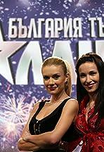 Bulgaria tarsi talant