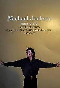 Primary photo for Michael Jackson Memorial