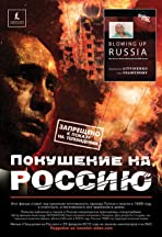 Assassination of Russia