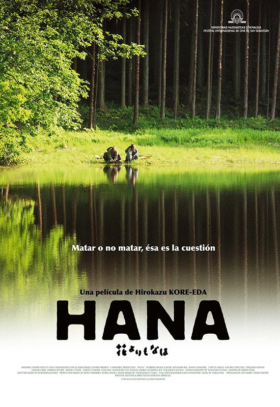 Hana - Hana yori mo naho  (2006)
