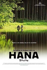 Hana yori mo naho (2006)
