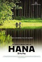 Hana yori mo naho