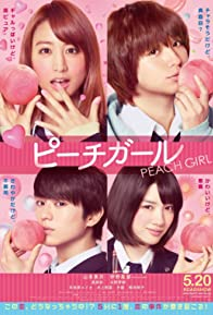 Primary photo for Peach Girl