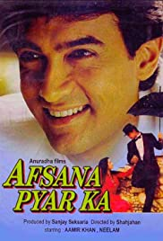 Afsana Pyar Ka (1991) Full Movie Watch Online thumbnail