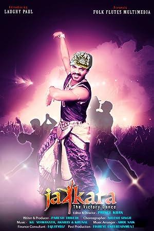 Jaykara movie, song and  lyrics