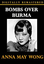 Bombs Over Burma