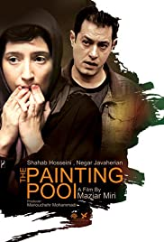 The Painting Pool Poster