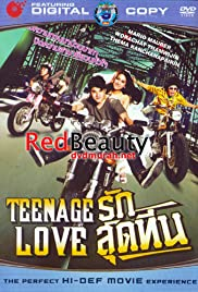 Watch Movie Rak Sud Teen (2012)