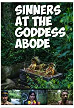 Bhagavathykaavile Papikal: Sinners at the Goddess Abode