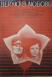 Veruyu v lyubov Poster