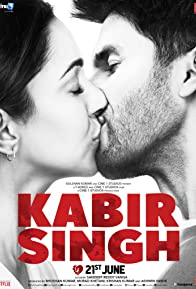 Primary photo for Kabir Singh