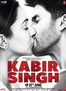 Kabir Singhกาบีร์ ซิงห์