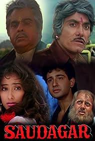 Anupam Kher, Manisha Koirala, Dilip Kumar, Raaj Kumar, and Vivek Mushran in Saudagar (1991)