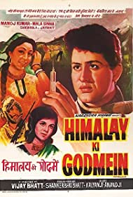 Himalay Ki Godmein (1965)