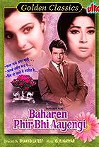 Baharen Phir Bhi Aayengi