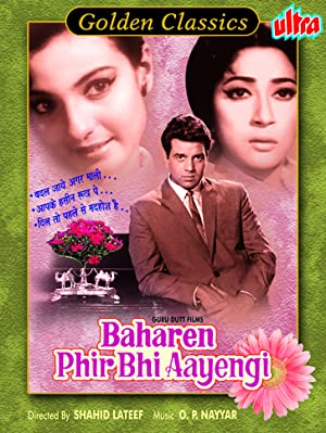 Baharen Phir Bhi Aayengi movie, song and  lyrics