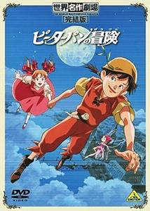 The notebook watch online movie2k Kaizoku to issho ni sagase, shiroi kagami no nazo Japan [1920x1600]