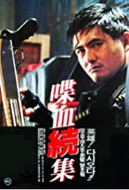 Download Lat sau san taam (1992) Movie