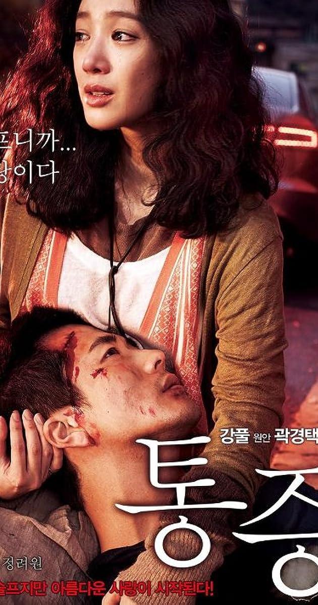 Image Tong-jeung