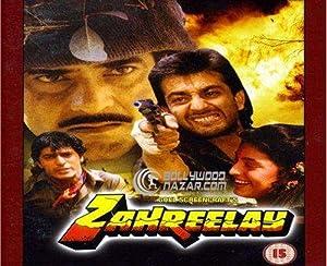Chunky Pandey Zahreelay Movie