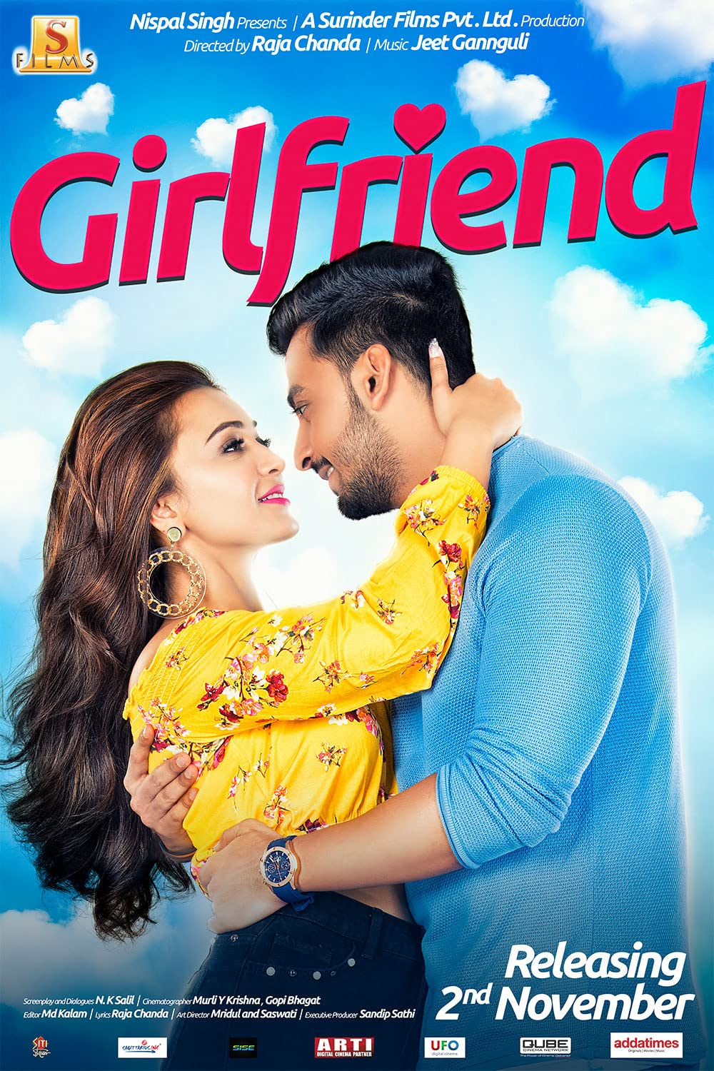Girlfriend 2021 Bengali Movie 720p AMZN HDRip 700MB MKV