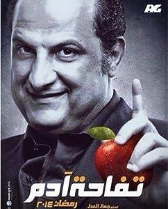 Movie dvd torrent download Tofahet Adam [movie]