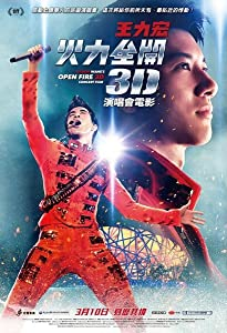 New movie watching sites WANG Leehom's Open Fire Concert Film by none [1920x1280]