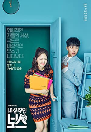 Free Download & streaming Introverted Boss Movies BluRay 480p 720p 1080p Subtitle Indonesia