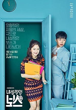 Free Download & streaming Naesungjukin Boseu Movies BluRay 480p 720p 1080p Subtitle Indonesia