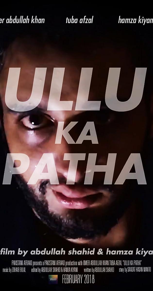 Ullu Ka Patha (2018) - IMDb