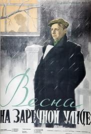 Vesna na Zarechnoy ulitse(1956) Poster - Movie Forum, Cast, Reviews