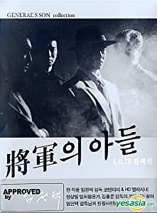 Movies released in 2018 free download Janggunui adeul II [iPad]